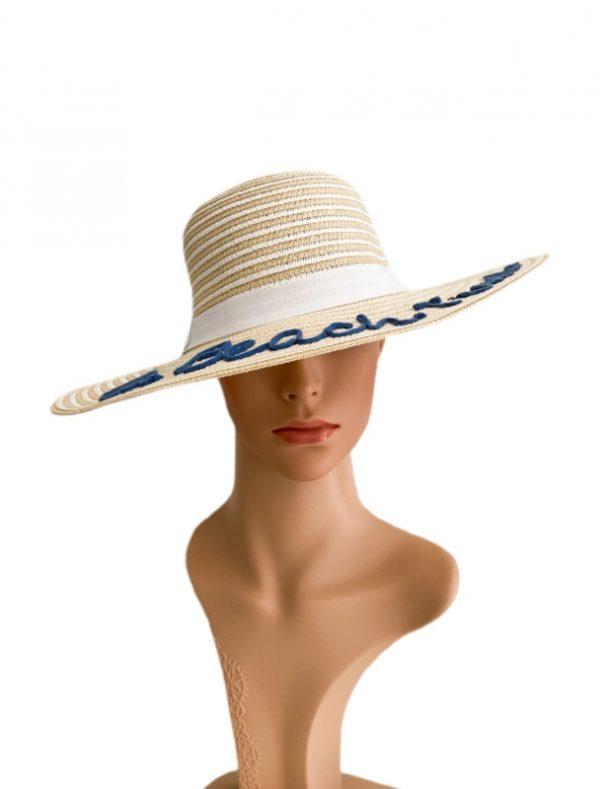 August Hat | כובע קש/לבן אוגוסט הט